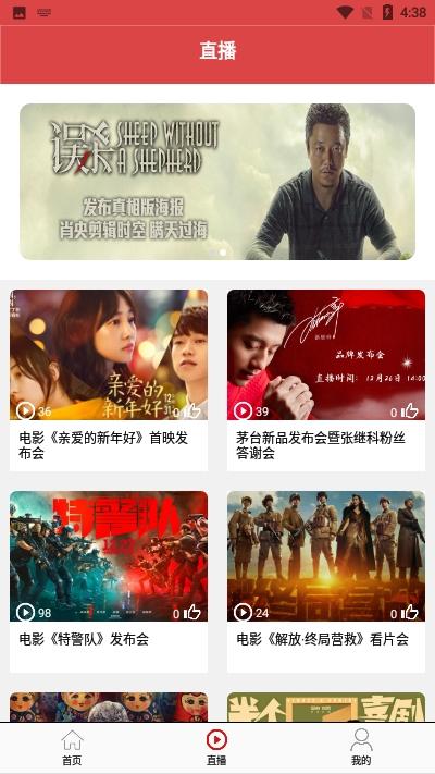 娱乐资讯_娱乐头版(娱乐资讯)1.0.2安卓版下载-娱乐头版(娱乐资讯)1.0.2安卓