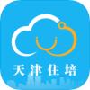 为达物流网下载_物流速达司机版app下载-物流速达司机版v1.2最新版下载-微侠手游网